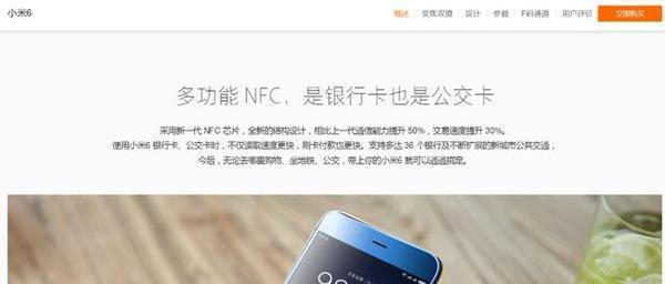 北京软件开发
